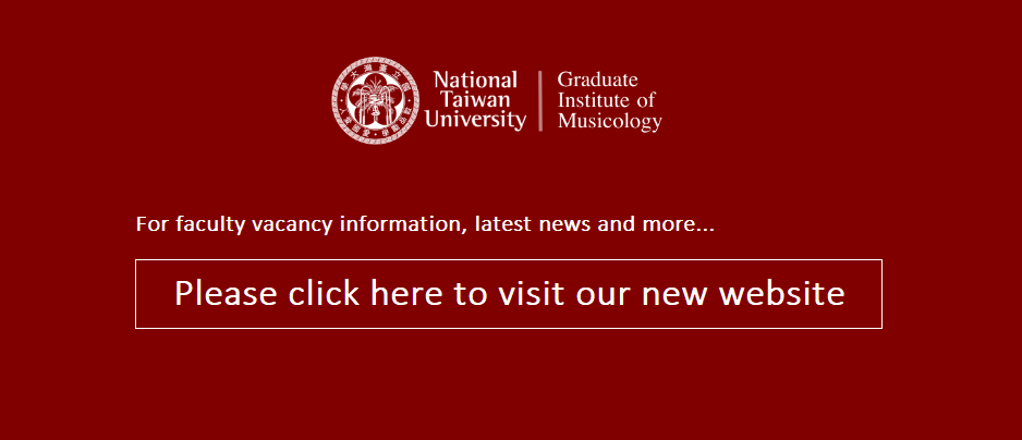 Graduate Institute of Musicology, National Taiwan University